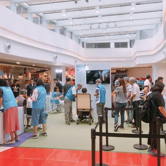 樂齡科技與創新展覽
