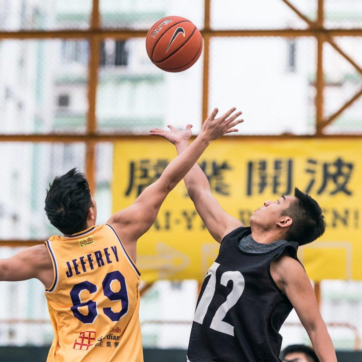 啓業運動塲開幕典禮暨慈善籃球賽
