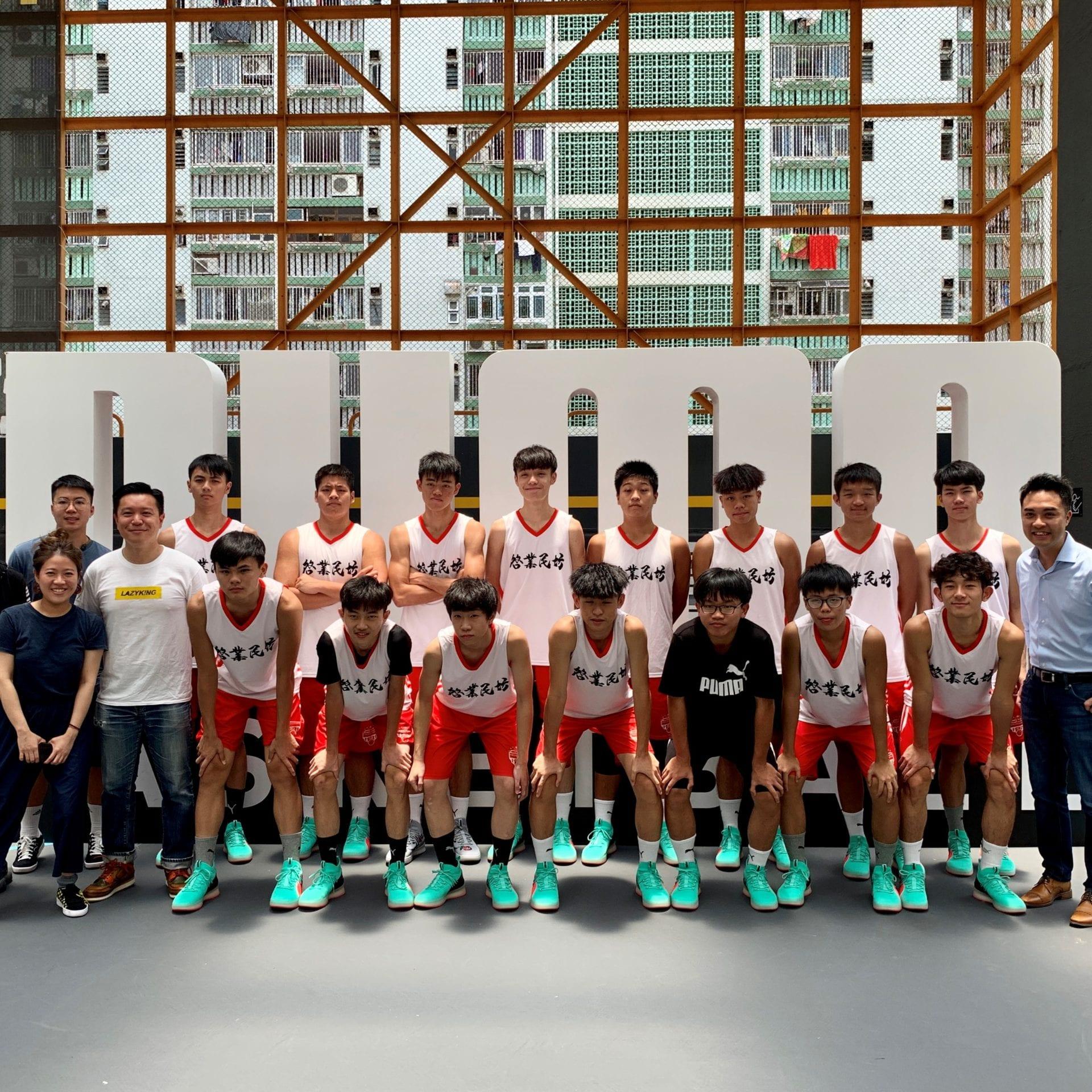 民坊xPUMA產品發佈會及籃球訓練班