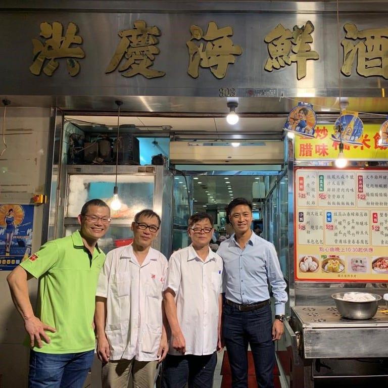 延續47年懷舊風味   洪慶海鮮燒臘飯店