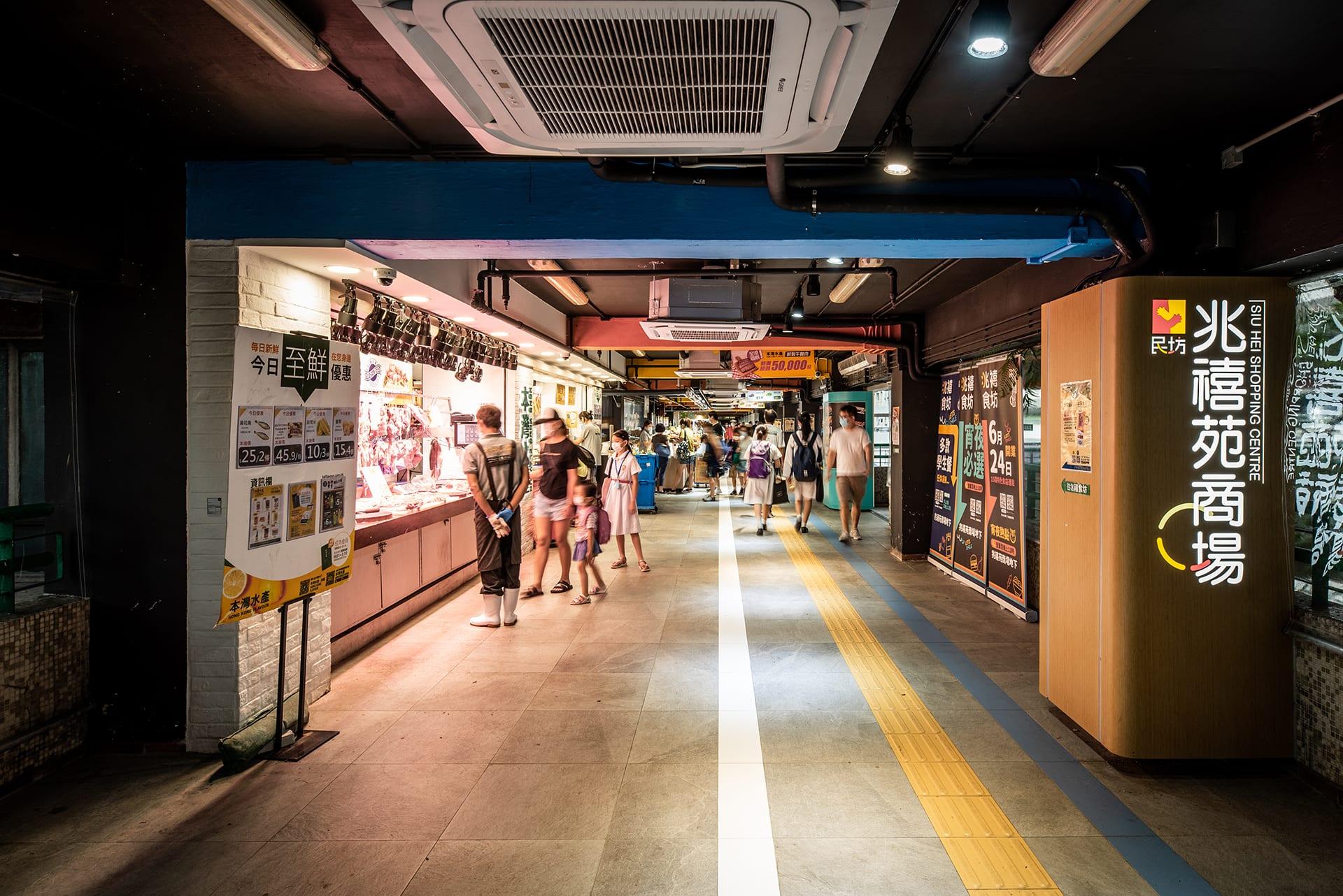 After-Siu Hei Corridor