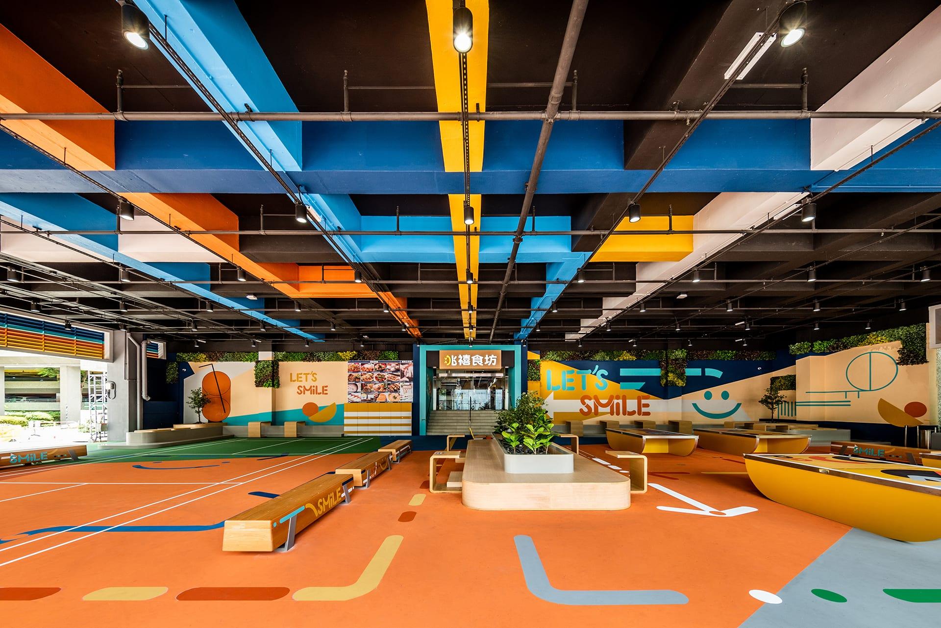 After-Siu Hei Indoor Court 1
