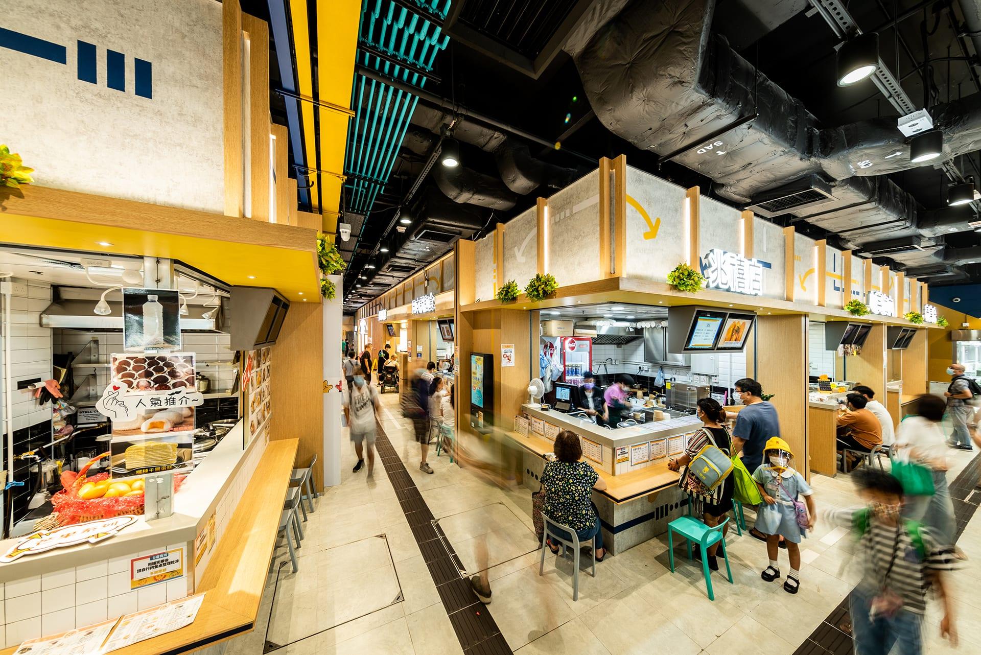 After-Siu Hei Food Street 1