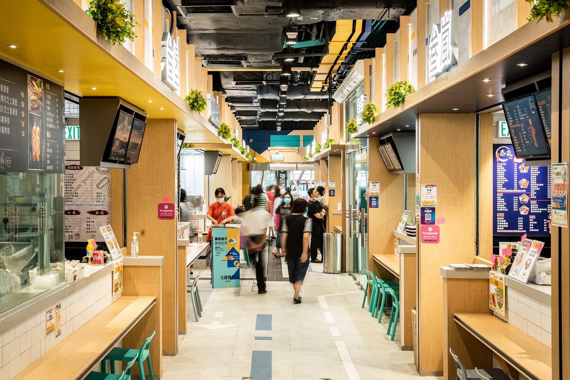 After-Siu Hei Food Street 2