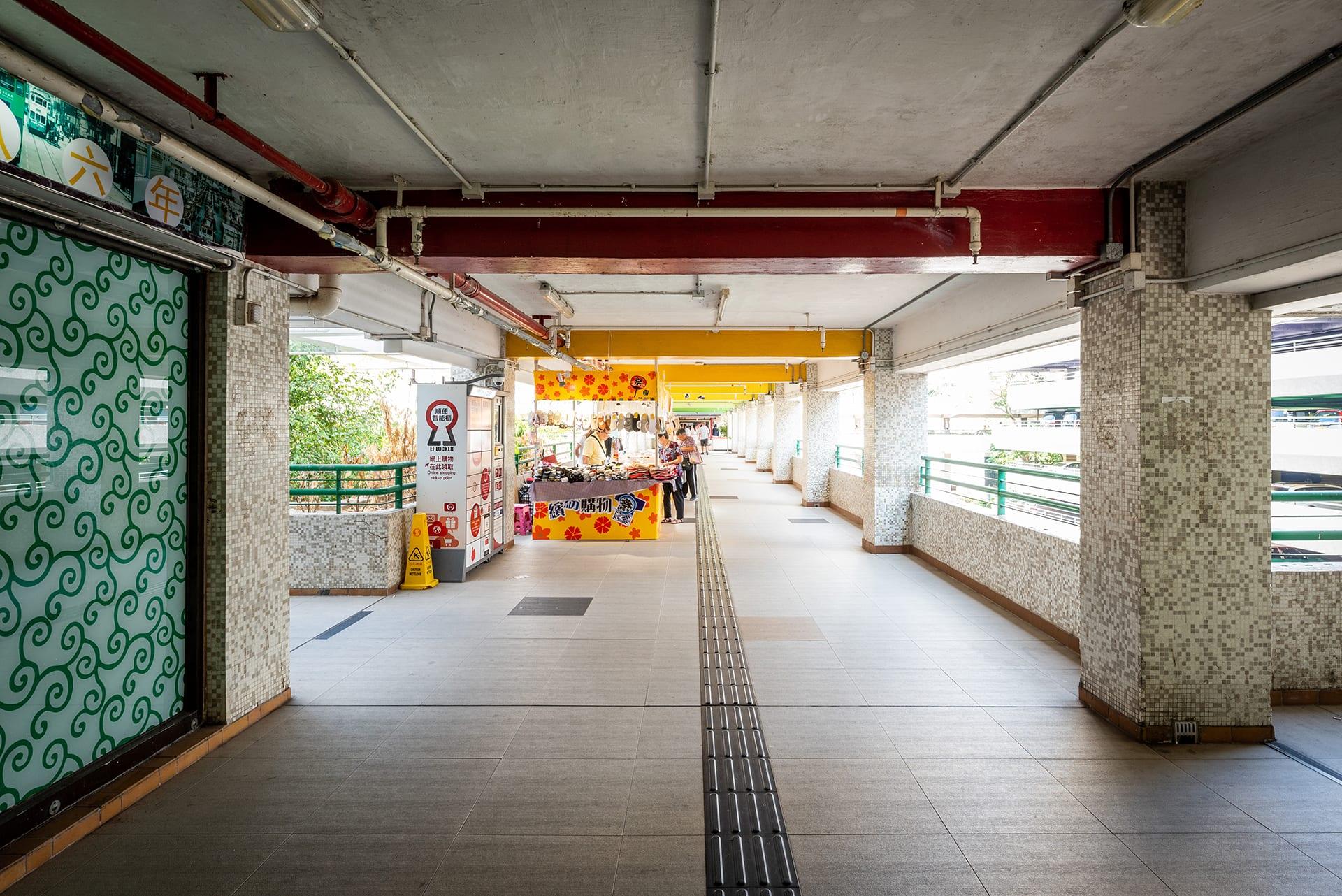 Before-Siu Hei Corridor