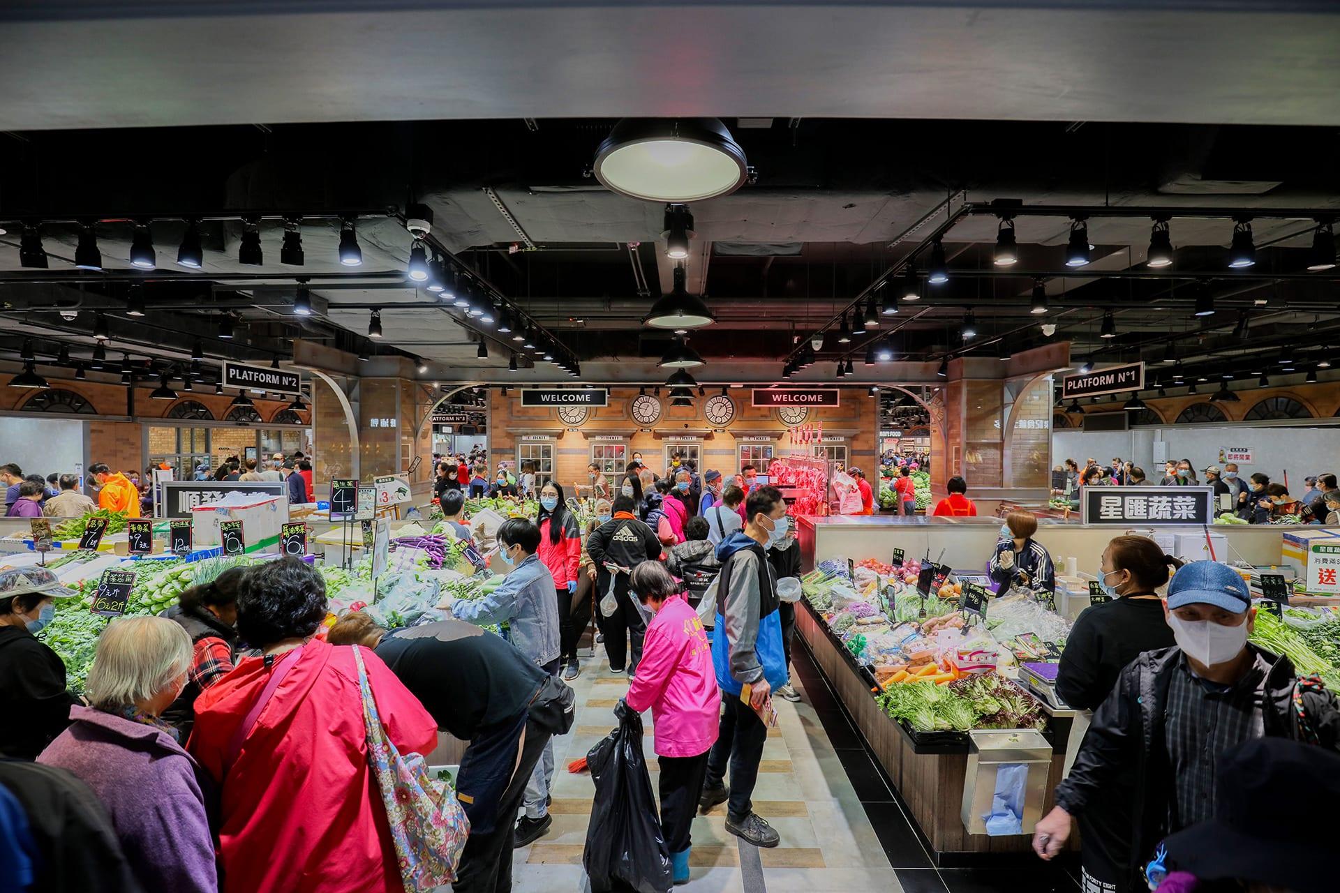 After-wet market interior