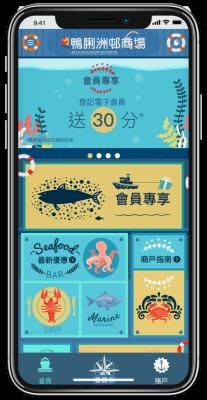 ALC Mobile Key Visual