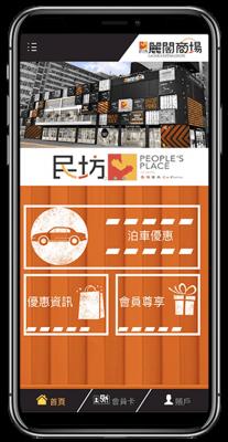 Promo_Lai Kok_iOS_01_1242x2688@3x_without background