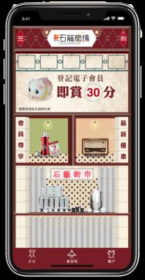 SL Mobile Key Visual