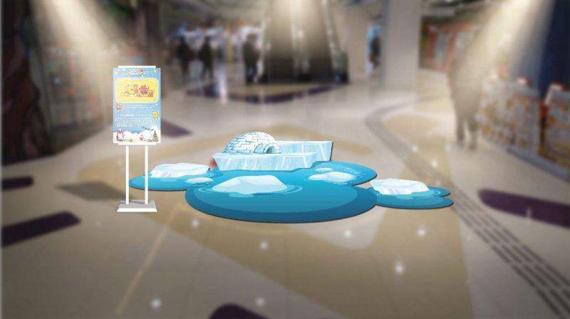 Zone N 3D sticker